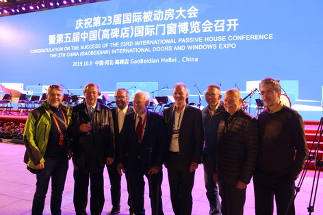 23intPHC in China Gala