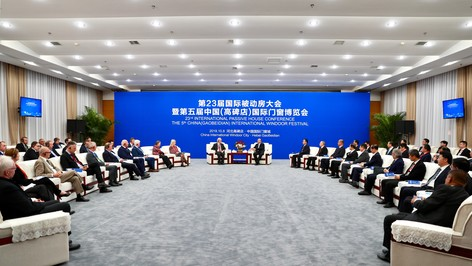 23intPHC in China
